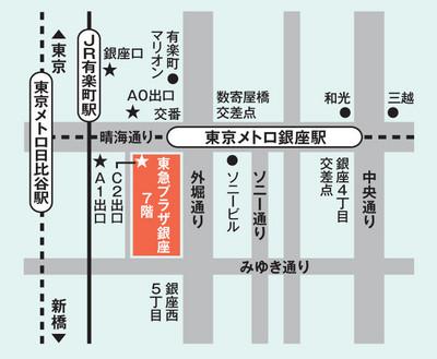 GINZA_MAP.jpg