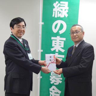 緑の募金2012.JPG