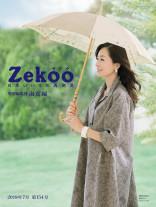 ZK1806L.jpg