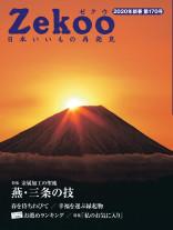 ZK2001.jpg